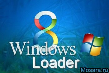 Loader Windows 8