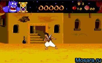 Aladdin(Аладдин)