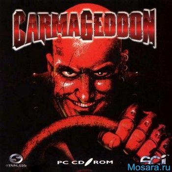 Carmageddon(Кармагедон)
