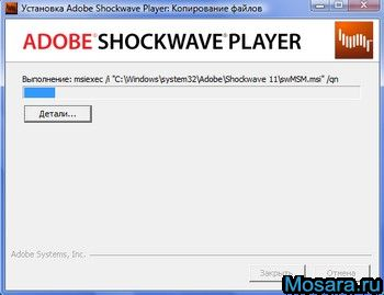 Adobe Shockwave Player v11.6.0.626