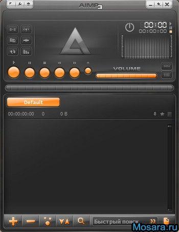 AIMP v3.10