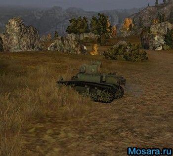 Премиум танк