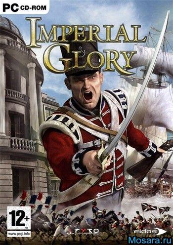 Imperial Glory (Империал глорий)