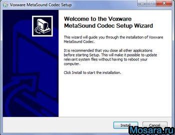 voxware codec