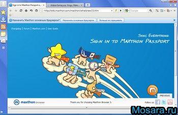 Maxthon v3.4.5.2