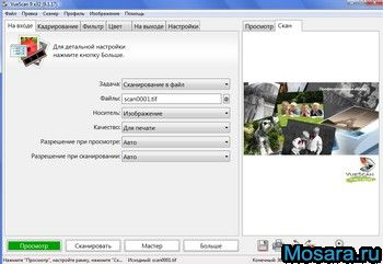 VueScan v9.1.17