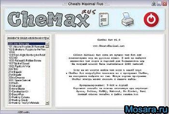CheMax Rus v12.6