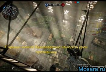 как залезть на крышу на карте ангар