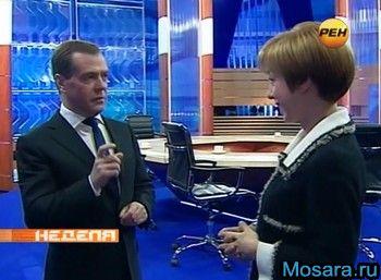 Дмитрий Медведев об инопланетянах