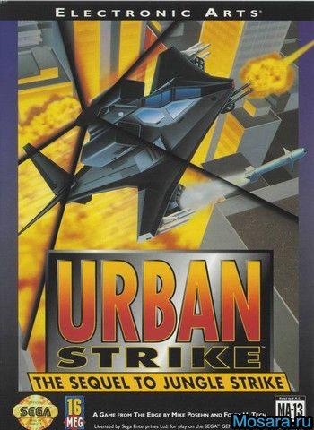 Урбан страйк