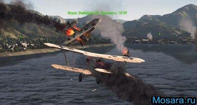 Самолет подбит