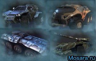 В Metal War Online четыре класса машин