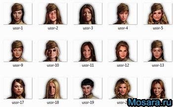 Женские иконки