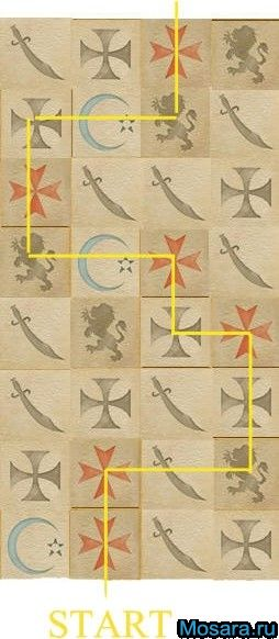 Решение головоломки