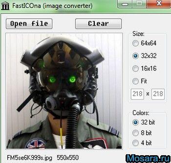 Скачать программу FastIcona