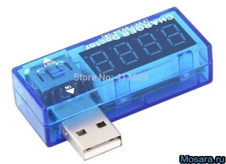 Прибор для измерения тока в USB